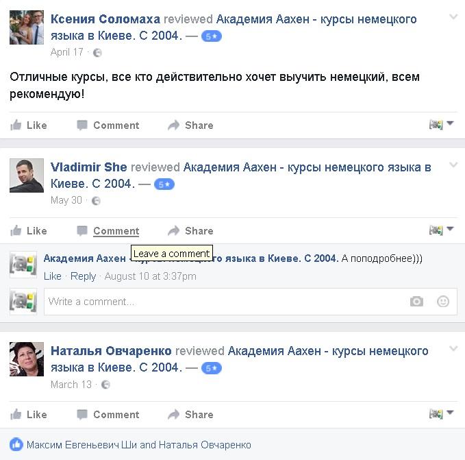 Отзыв_FB_multi.jpg